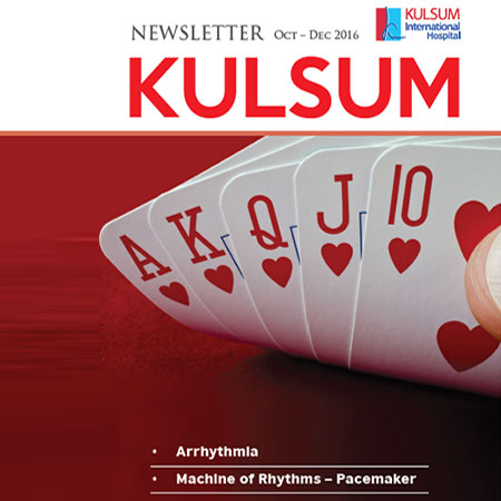 Newsletter Oct – Dec 2016